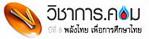 www.vcharkarn.com